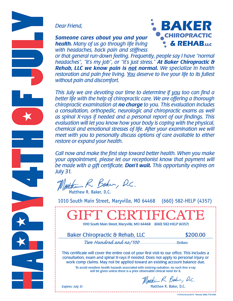 July 4 Fireworks Cert